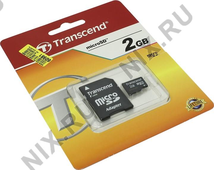 File recovery micro sd card