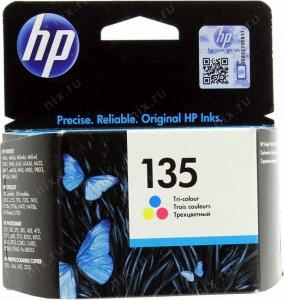 HP C8766HE color for DJ 6543/5743/5740/6843, PS 8153/8453 7 ml.