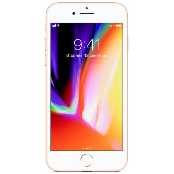 Смартфон Apple iPhone 8 64Gb Gold (MQ6J2RU/A)