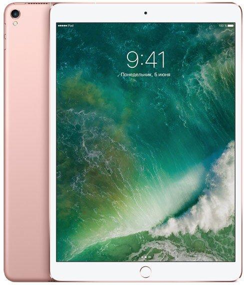 Apple iPad Pro 10.5 64Gb Wi-Fi + Cellular Rose Gold (MQF22RU/A)